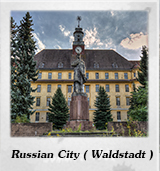 russian-city-waldstadt-160-x-160